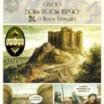 castillo_comic.jpg
