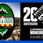Orbea_Monegros_2020_bag.jpg